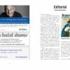 Davoser Revue – Ausgabe Essen, Inhalt
