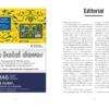 Davoser Revue – Ausgabe Einwandern, Inhalt