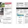 Davoser Revue – Ausgabe Sertig, Inhalt