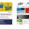 Davoser Revue – Ausgabe Auswandern, Inhalt