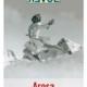 Davoser Revue – Ausgabe Arosa, Titelbild