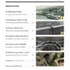 Davoser Revue – Ausgabe Eisenbahn, Inhaltsverzeichnis